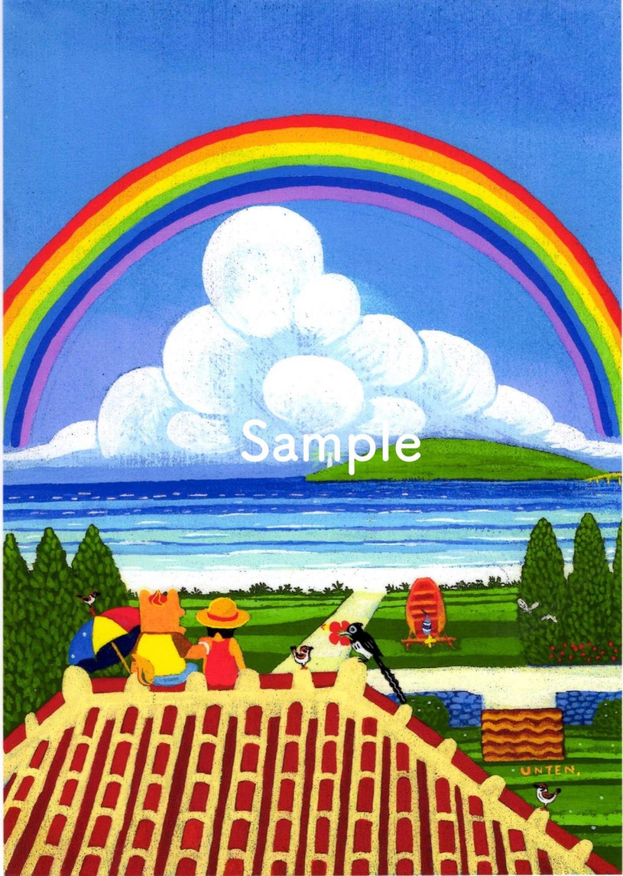 運天 肇 プリント絵(2L)屋根から眺める虹
