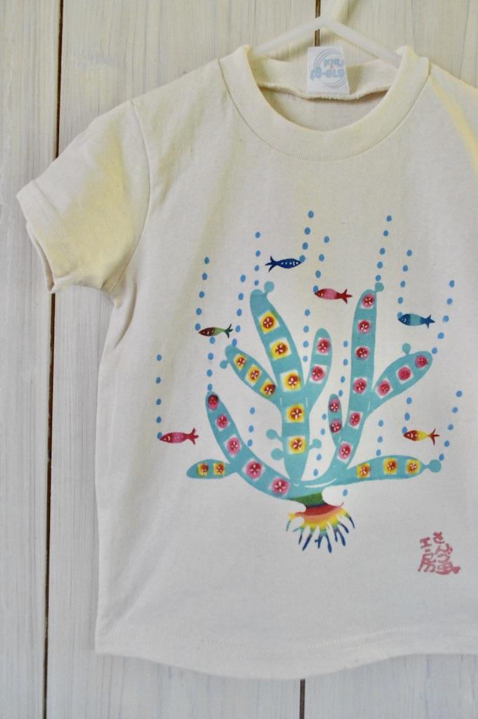 工房さんご虫 紅型キッズTシャツ(サンゴ)全6サイズ