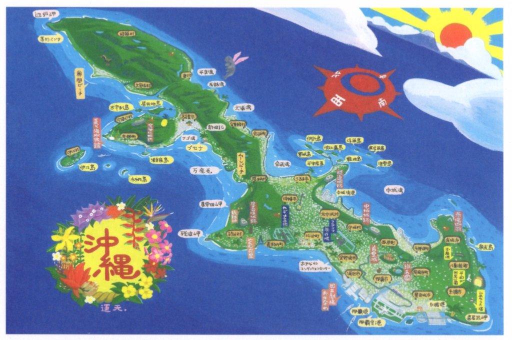 運天 肇 ポストカード 沖縄の地図