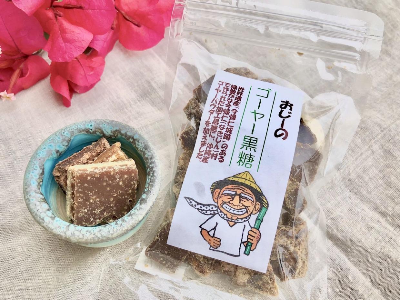 共栄社 おじーのゴーヤー黒糖