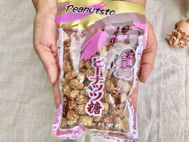 共栄社 ピーナッツ糖 みそ味 (170g)