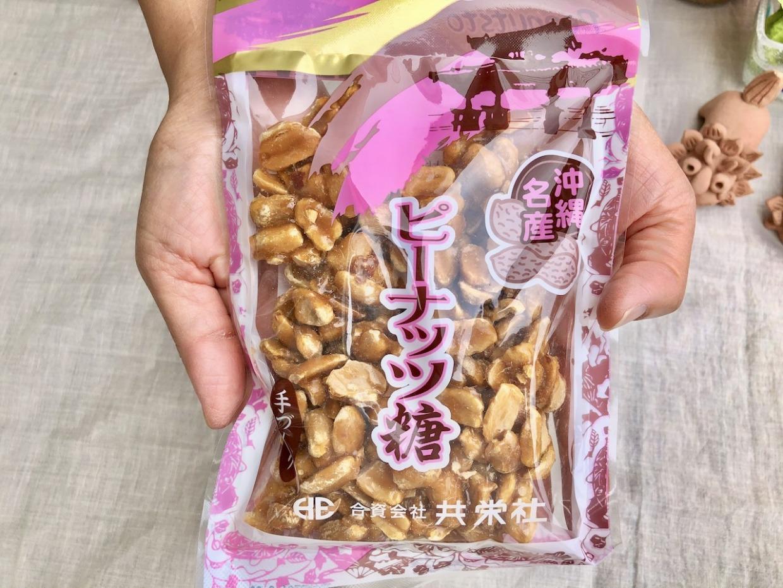 共栄社 ピーナッツ糖 (170g)